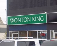 Store front for Wonton King